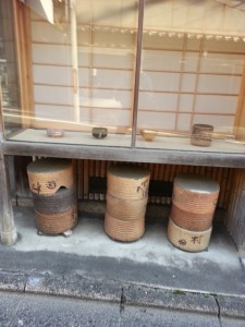 Specialized Kyoto pottery.