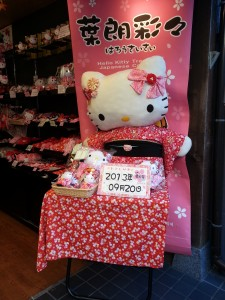 It's not Japan without some Hello Kitty.