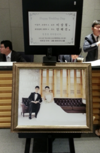 The main hall of the 3rd floor, letting us know we had the right couple and were in the right place.
