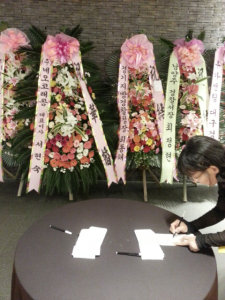 A table is set up for guests to put their money into envelopes and sign their family names.