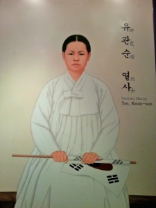 Yoo Kwan-Sun, a young female independence activists who later became a martyr for her country.