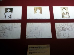A closer look at the prison records, as shown on the walls of Memorial Hall.