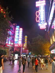 Nanjing road, Shanghai's widest walking path filled with tourists day and night.
