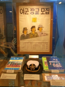 Some artifacts from the ROK Women's Army Corps room, showcasing the foundation and growth of women in service for the ROK armed forces.