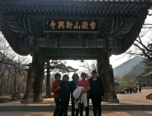 The gang about to enter Seoraksan National Park. Two aunts, Judy's mom, Judy and myself.